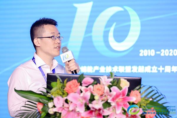 ESIE2020在京盛大開幕,大咖共議儲能未來大發展