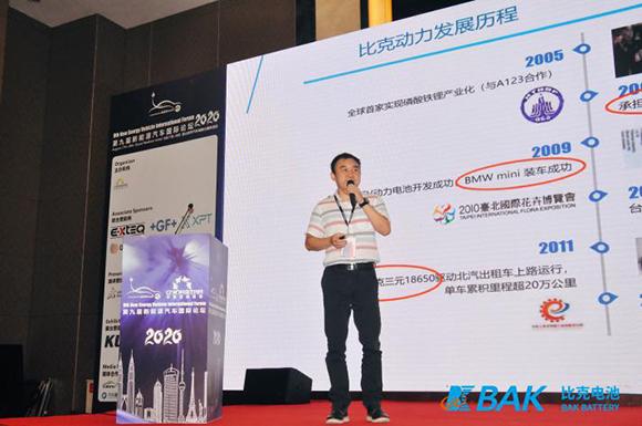 比克电池:电池热管理是影响电池安全的基础和核心