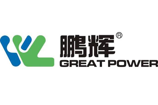 鵬輝能源:獲得哈嘍換電、鐵塔換電大批量訂單