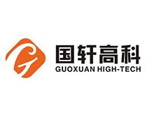 國軒高科:磷酸鐵鋰系統能量密度達到160Wh/kg