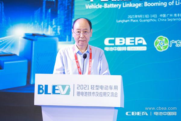 中国电池工业协会理事长刘宝生在大会开幕式致辞