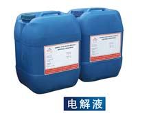 简述锂电池电解液的厂家和公司